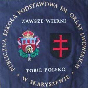 Publiczna Szkoła Podstawowa w Skaryszewie